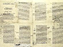 Charte / code et éthique du libertinage et de l'échangisme